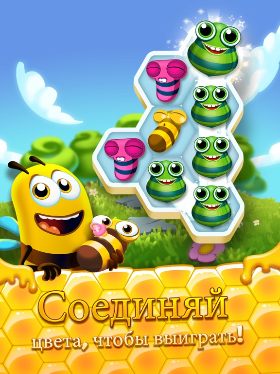 Bee Brilliant на iPad