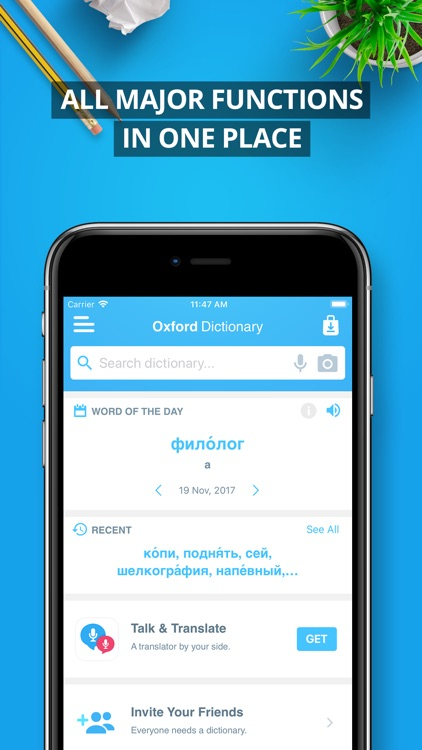 Oxford Russian Dictionary 2018 screenshot-4