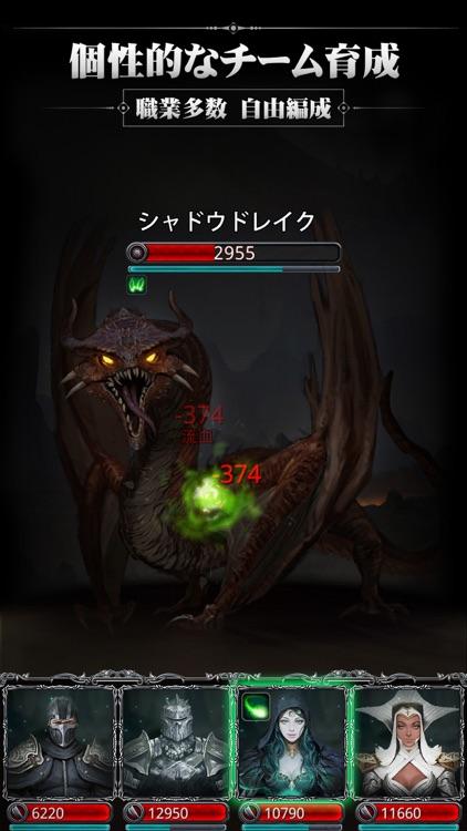 キャッスルロードII screenshot-3