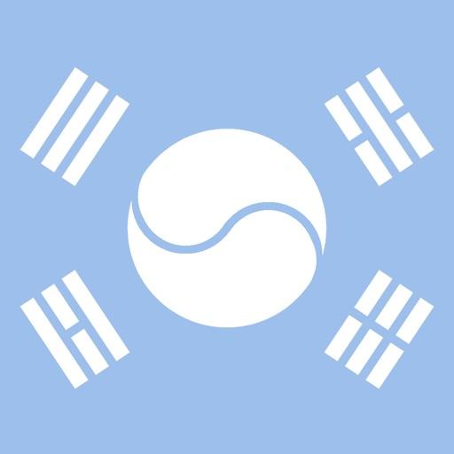Халью Корейская Волна