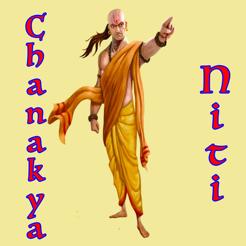 Sampurn Chanakya Niti In Hindi