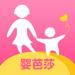 婴芭莎-中国婚博会