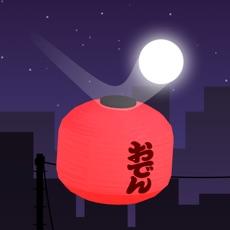 Activities of Lanterns!