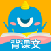 149.爬梯朗读-小学语文老师推荐的学习帮手