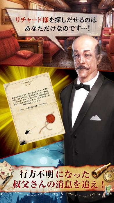 The Secret Societyのスクリーンショット2