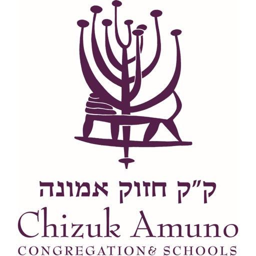 Chizuk Amuno Congregation icon
