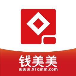 钱美美——短期手机理财平台