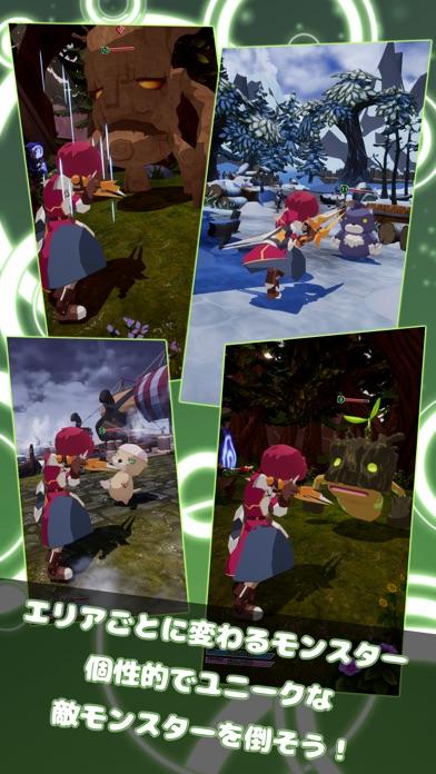 エタニティ:聖剣ファルファーラ screenshot1