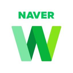 네이버웍스 NAVER WORKS