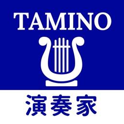 タミーノ - 演奏家検索アプリ(全国対応) -