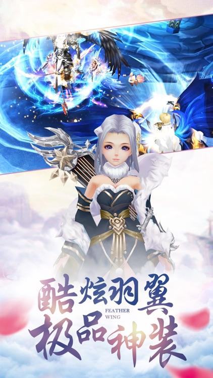 盛世修仙-夫妻双修交易自由 screenshot-3