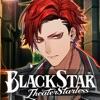 ブラックスター -Theater Starless-