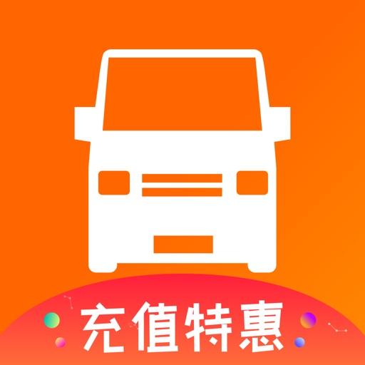 货拉拉-拉货·搬家·同城货运·短途物流