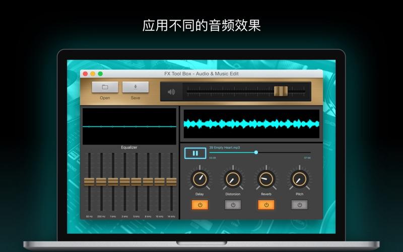 FX工具箱 - 音頻編輯 for Mac