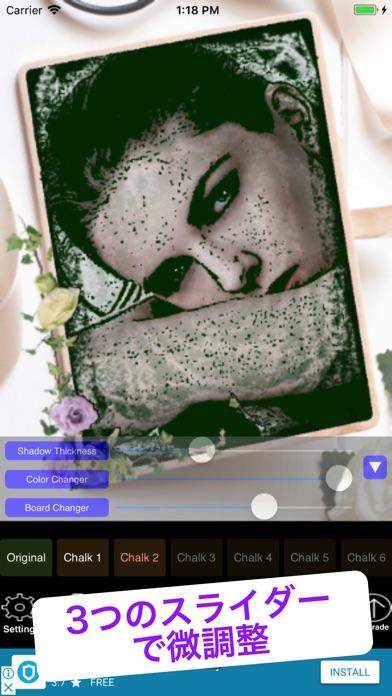 黒板アート light-写真をチョーク画に加工するフィルタ紹介画像3