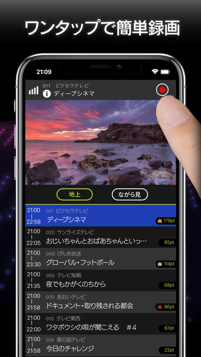 Xit(サイト)のおすすめ画像3