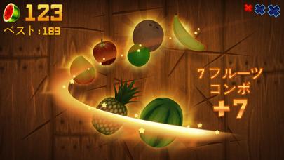 Fruit Ninja® ScreenShot3