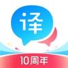 百度翻译-英语学习必备 - iPadアプリ
