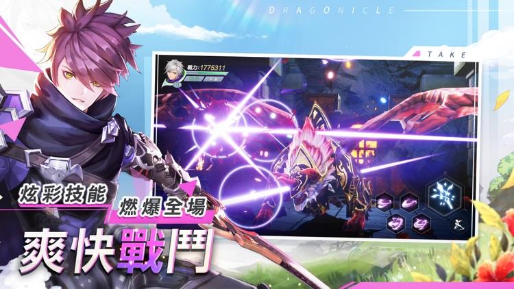戰鬥吧龍魂 screenshot-4