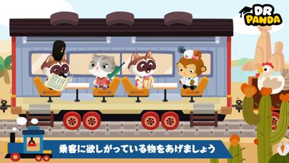 Dr. Pandaきかんしゃのおすすめ画像2