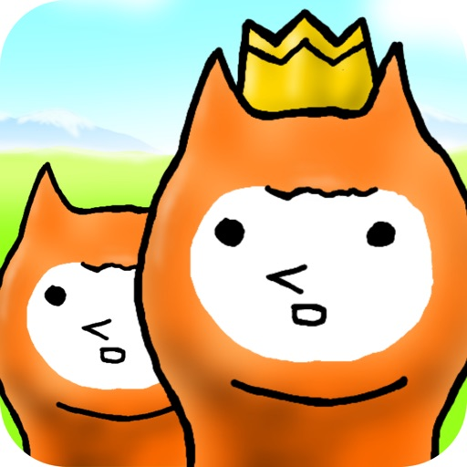 Alpaca Evolution Begins iOS App