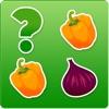 ベストメモリゲーム - 野菜