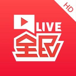 全民直播-热门高清游戏美女娱乐视频主播软件