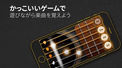 リアル ギター: Guitar、エレキ、ベース、楽器の練習のおすすめ画像5
