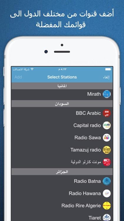 راديو العرب - موسيقى و طرب