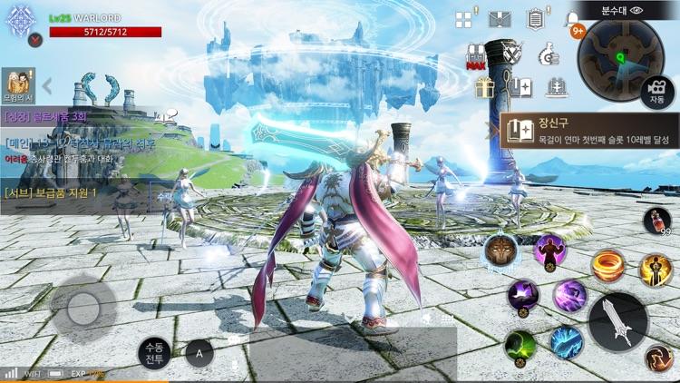 액스(AxE) screenshot-5