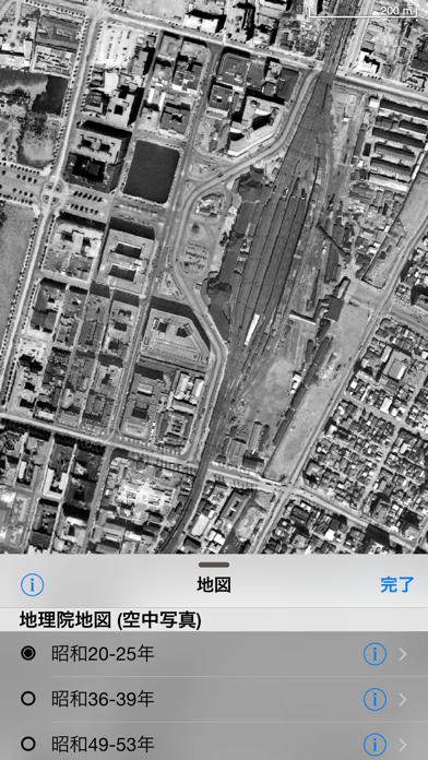 東京時層地図 ScreenShot4