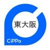 東大阪CiPPo - iPhoneアプリ