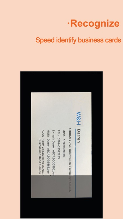 Business card scanner--Wecard screenshot-4
