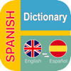 English Spanish Dictionary PRO