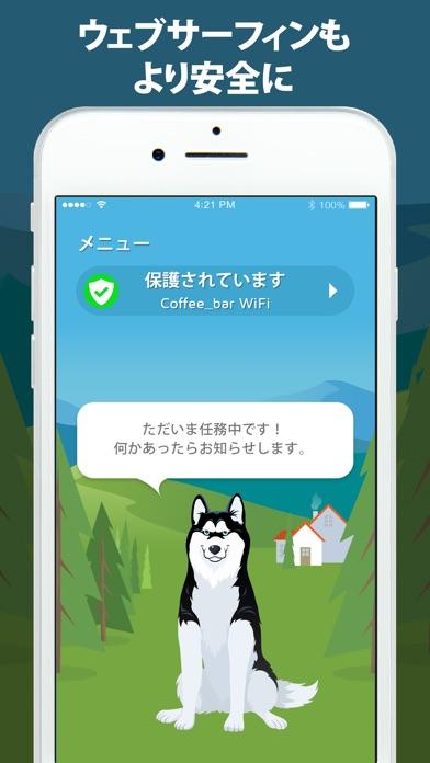 Phone Guardian - セキュリティと保護のスクリーンショット4