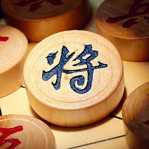 象棋-轻松学中国象棋