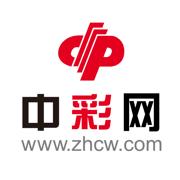 中彩网-彩票信息一站式平台