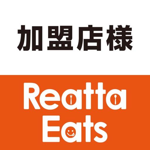 Reatta Eats 加盟店様用アプリ