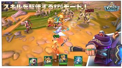 ロードモバイル:オンラインキングダム戦争&ヒーローRPGのスクリーンショット4
