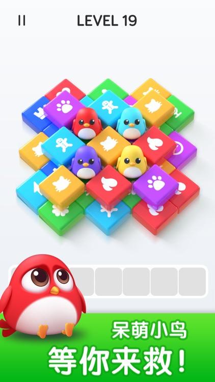 爆消砖块-解压方块消除益智小游戏 screenshot-4