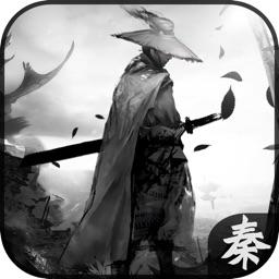 一统大秦3D战国 - 热血策略游戏
