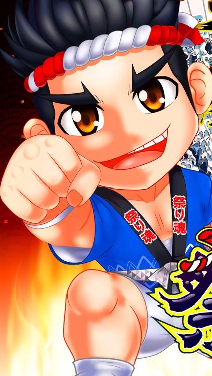 祭り魂 − 喧嘩バトルRPG screenshot-0