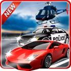 警方追捕:车犯 icon