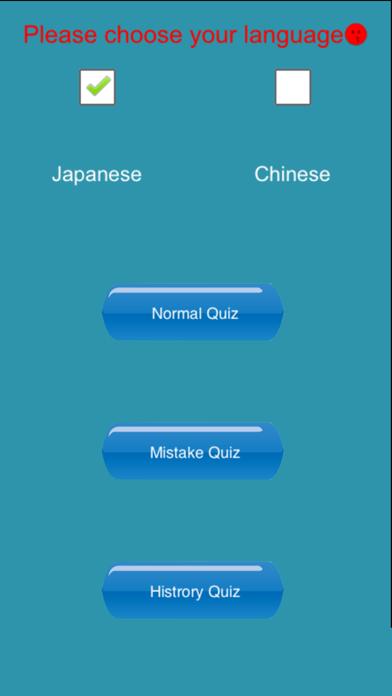 中国語検定試験 HSK 完全対応のおすすめ画像2