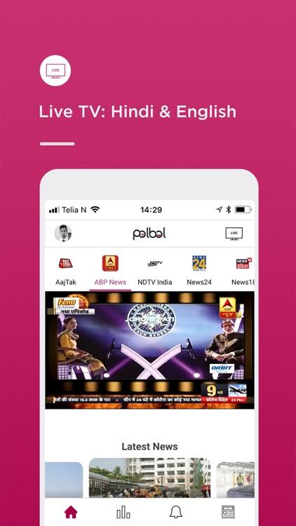 PolBol screenshot-6