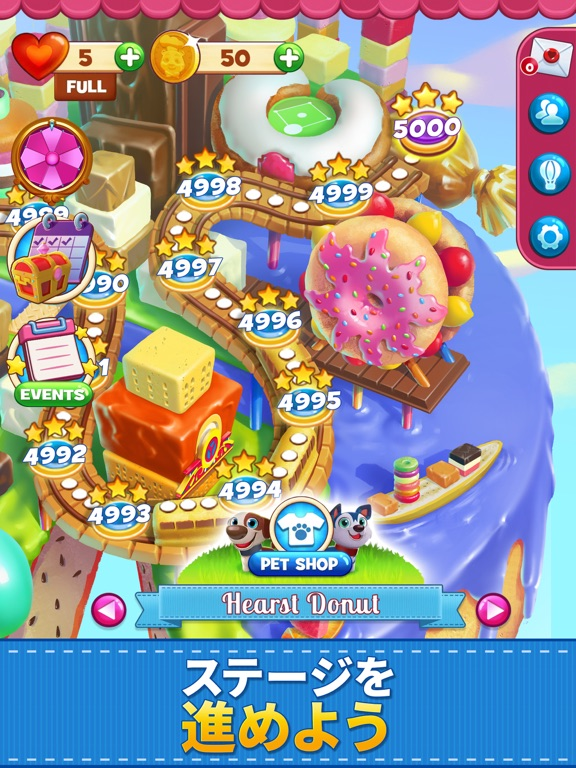 Cookie Jam:マッチ3ゲーム (Match 3)のおすすめ画像4