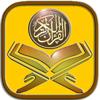 Faruk Arslan - Koran zonder advertenties kunstwerk