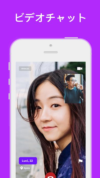 HUD™ - 人と出会えるアプリのおすすめ画像2