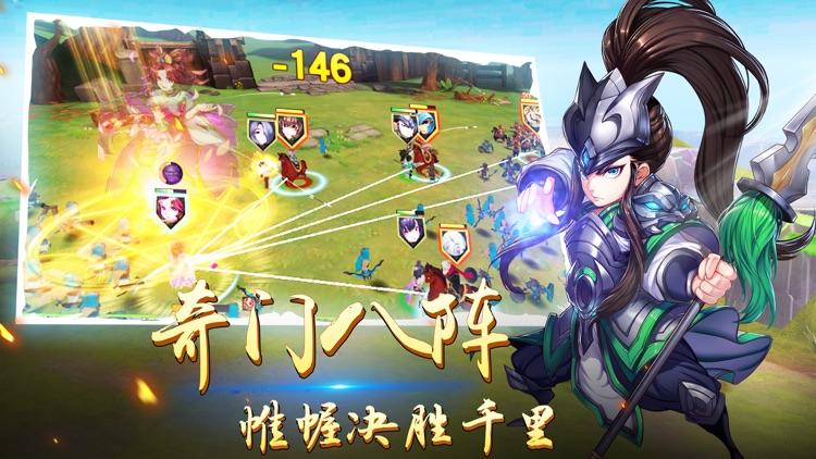 Heroes of the China screenshot-4