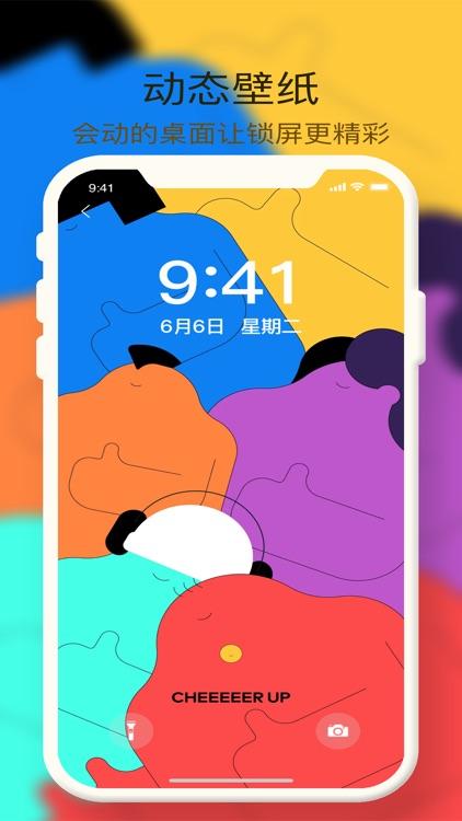 壁纸精选-手机主题壁纸大全 screenshot-3